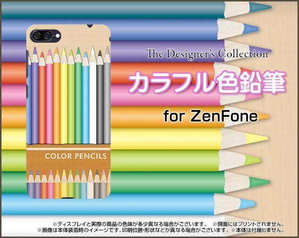7a96a2c842 スマホ カバー ZenFone 4 Max [ZC520KL] 楽天モバイル イオンモバイル 格安スマホ カラフル かわいい