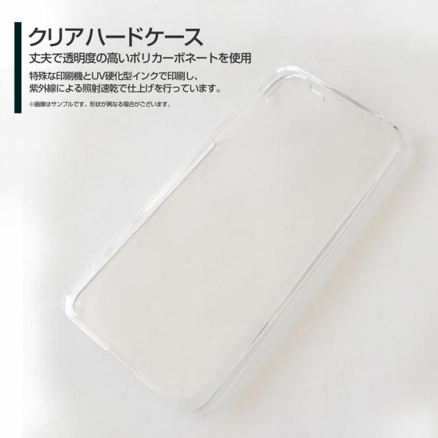 スマートフォン ケース AQUOS R2 [SH-03K/SHV42/706SH] docomo au SoftBank 和柄 激安 特価 通販 プレゼント aqr2-wagara001-003