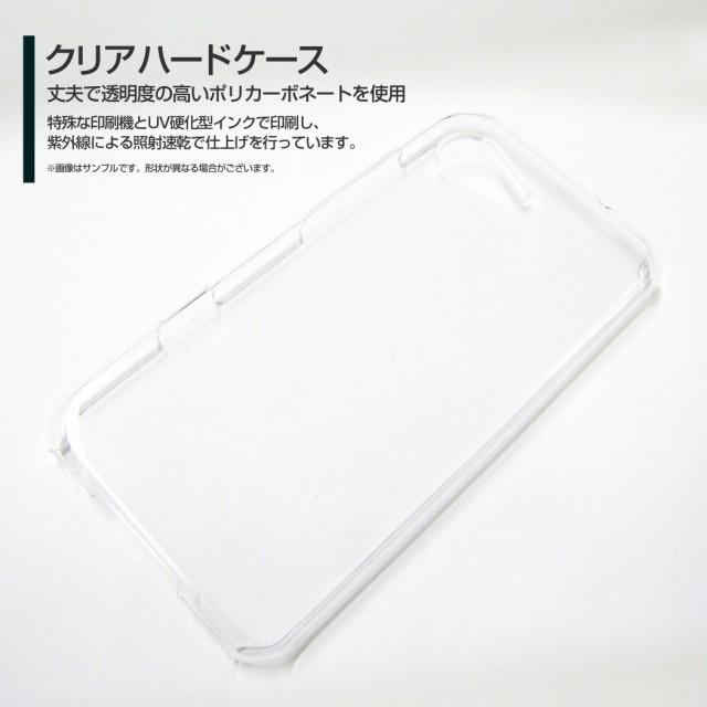 AQUOS SERIE mini AQUOS Xx3 mini [SHV38 603SH] スマートフォン カバー au SoftBank イラスト デザイン 雑貨 小物 aqsexx-mibc-001-146