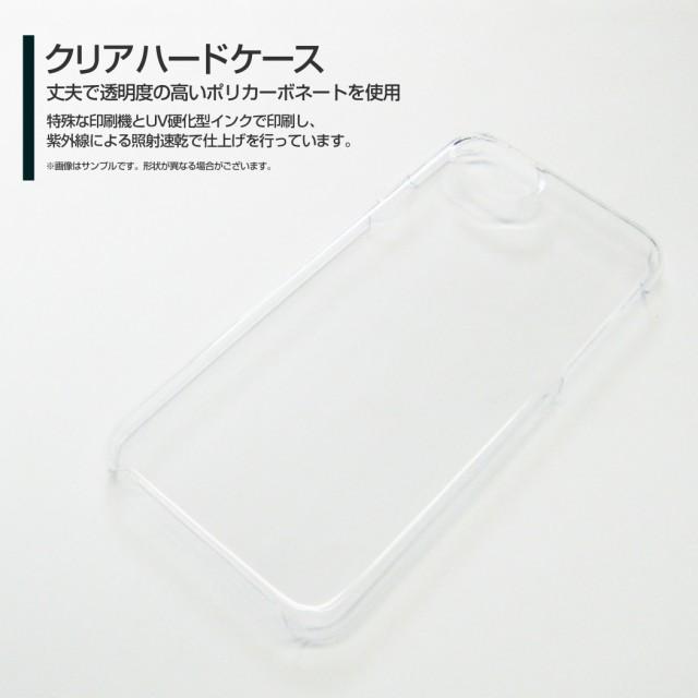 スマホ カバー iPhone 7 docomo au SoftBank チョコ かわいい おしゃれ ユニーク 特価 デザインケース ip7-nnu-002-060