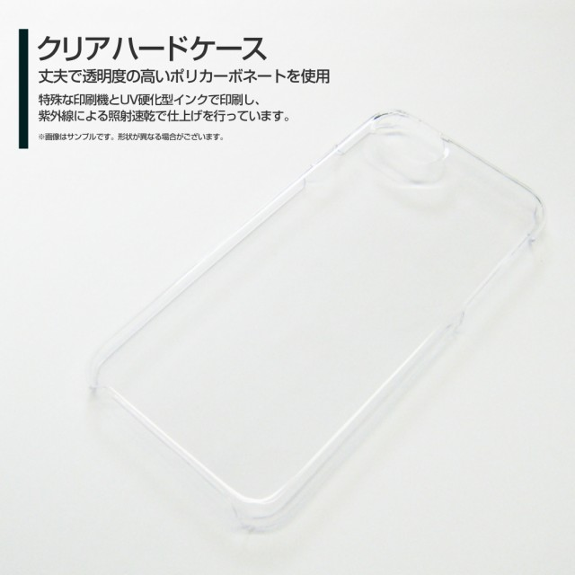 iPhone 7 スマートフォン カバー docomo au SoftBank 木目調 デザイン 雑貨 小物 プレゼント デザインカバー ip7-mibc-001-129