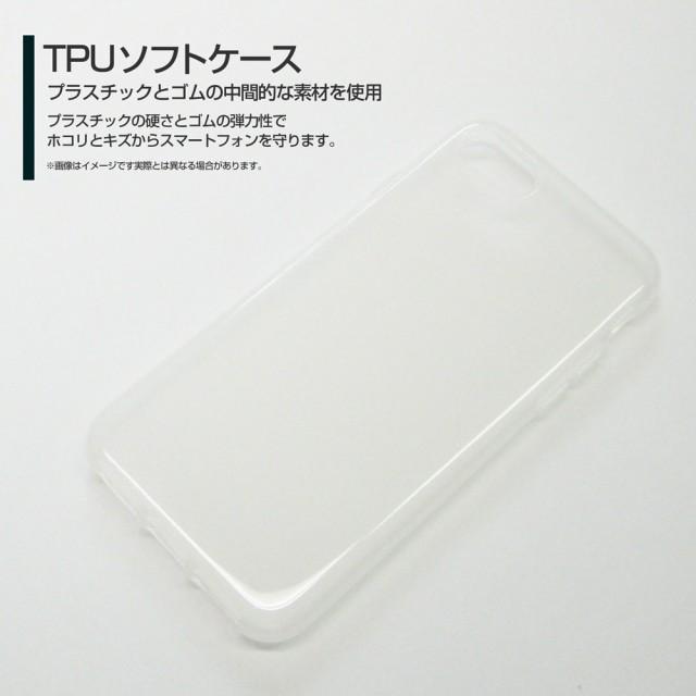 液晶全面保護 3Dガラスフィルム付 カラー:黒 iPhone 8 スマホ カバー イラスト 人気 定番 売れ筋 通販 ip8-3dtpu-bk-cyi-001-059