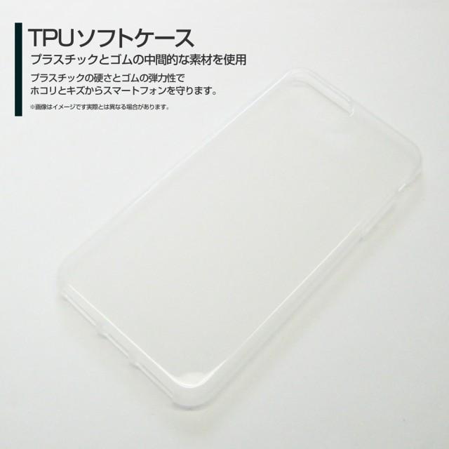 スマートフォン カバー 液晶全面保護 3Dガラスフィルム付 カラー:黒 iPhone 7 Plus スイカ 激安 特価 通販 ip7p-3dtpu-bk-yano-026