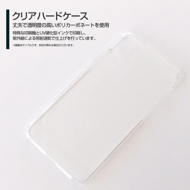 スマホ ケース iPhone X docomo au SoftBank イラスト デザイン 雑貨 小物 プレゼント ipx-mibc-001-217