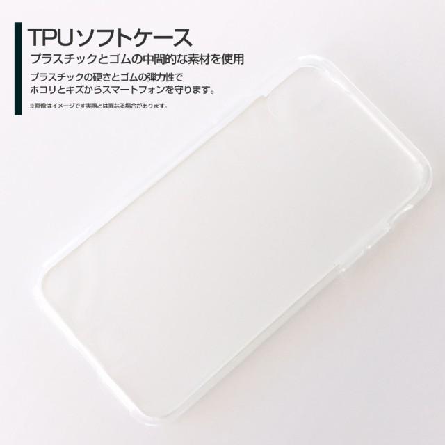 液晶全面保護 3Dガラスフィルム付 カラー:黒 iPhone X スマートフォン ケース 和柄 人気 定番 売れ筋 通販 ipx-3dtpu-bk-cyi-001-116