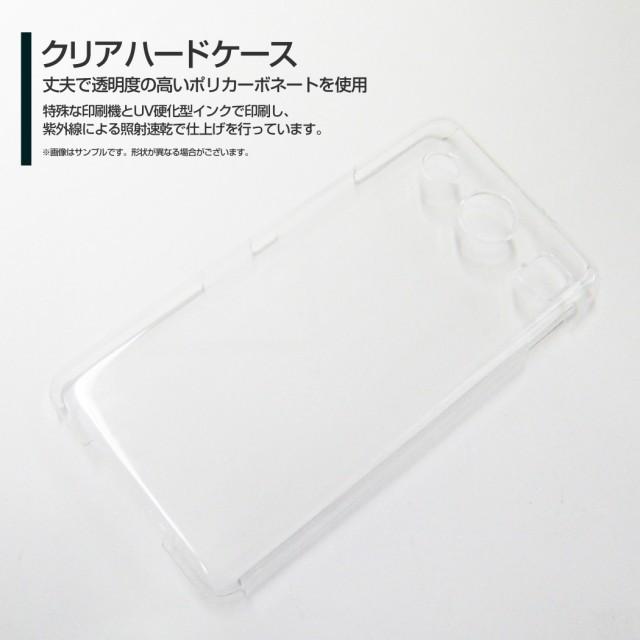 miraie f [KYV39] スマートフォン カバー au エーユー 木目調 雑貨 メンズ レディース プレゼント デザインカバー kyv39-mibc-001-128