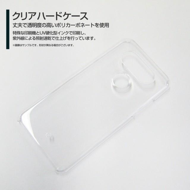 isai Beat [LGV34] スマホ ケース au エーユー ガーリー 雑貨 メンズ レディース プレゼント デザインカバー lgv34-ask-001-019