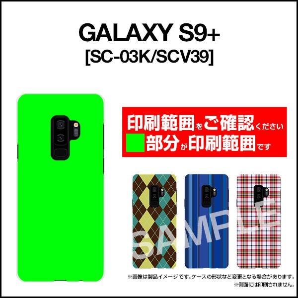GALAXY S9+ [SC-03K SCV39] docomo au TPU ソフト ケース 花柄 メンズ レディース プレゼント デザインカバー gas9p-tpu-ask-001-014