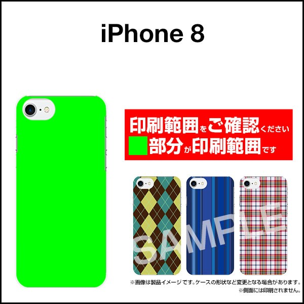 液晶全面保護 3Dガラスフィルム付 カラー:黒 iPhone 8 スマホ カバー 花柄 雑貨 メンズ レディース ip8-3d-bk-cyi-001-040