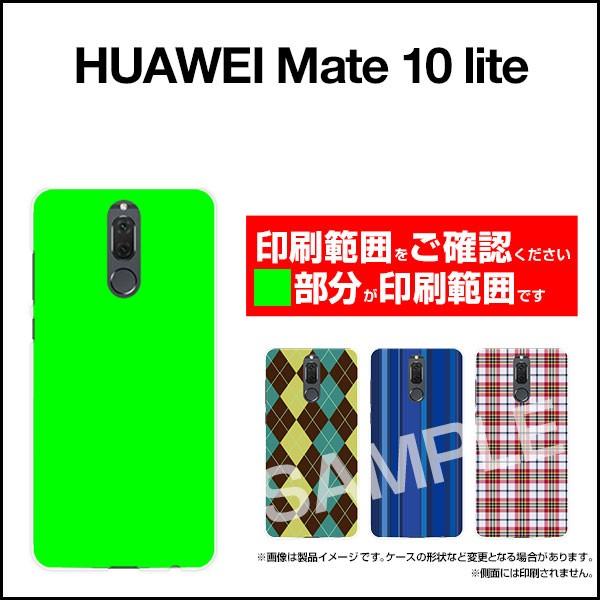 スマホ ケース HUAWEI Mate 10 lite 格安スマホ 動物 デザイン 雑貨 小物 プレゼント mate10li-mibc-001-237
