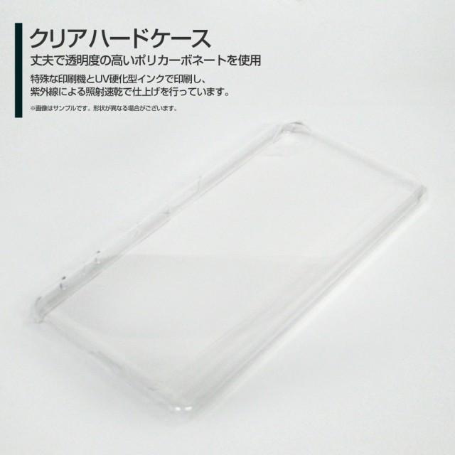 XPERIA X Performance [SO-04H SOV33 502SO] 保護フィルム付 スマホ カバー docomo au SoftBank 花柄 雑貨 メンズ xpexp-f-nnu-002-013