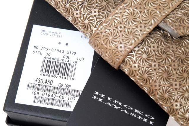 ○ヒロコハヤシ HIROKO HAYASHI 709-01943 ジラソーレ GIRASOLEシリーズ 長財布 レディース 中古