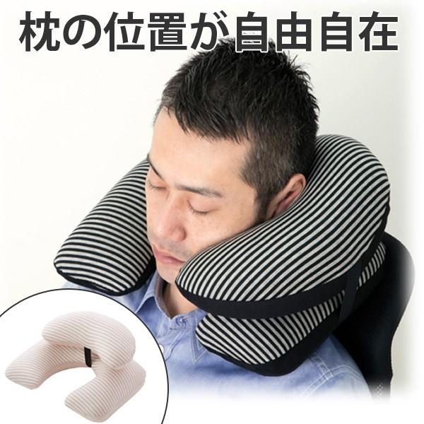 トラベルクッション ボーダー 2段式 携帯用 エアー枕 ネックピロー
