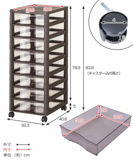 フロアケース AP B4対応 深型 8段 ( 透明 書類収納 収納 )