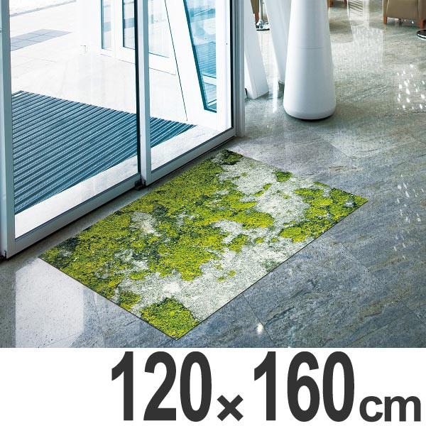 玄関マット Office & Decor Mosstone 120×160cm ( 建物内 オフィス 事務所 来客用 デザイン )
