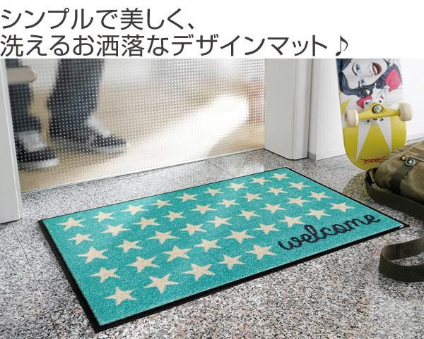 玄関マット 屋内屋外兼用 wash+dry ウォッシュアンドドライ Welcome Stars 50×75cm ( ウォッシャブル )
