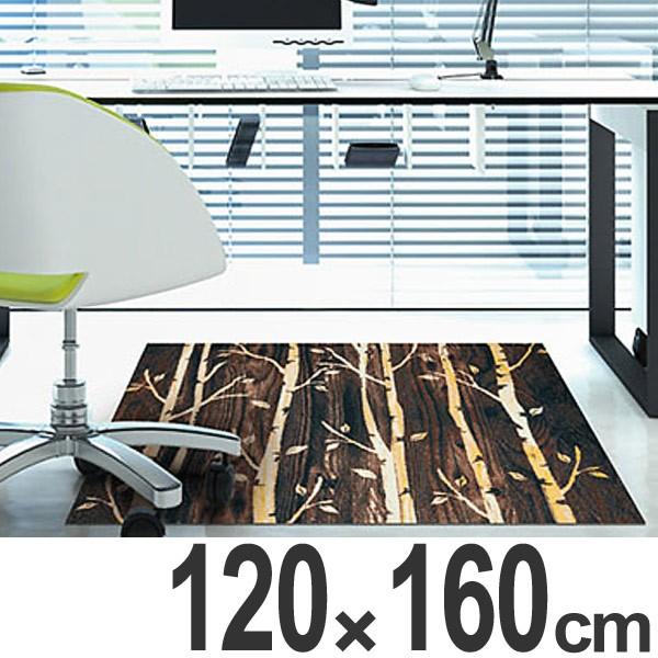 玄関マット Office & Decor Birch 120×160cm ( 建物内 オフィス 事務所 来客用 デザイン オフィス&デコ  )