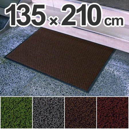 玄関マット 屋内用 エクシータフマット 135×210cm (  )