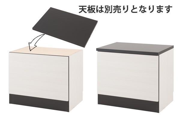壁面収納 引出しタイプ下置き台 1段 ウォールストレージ 幅60cm   ( 引出 引出し 2杯 収納棚 )