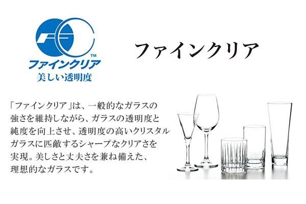 ビール グラス ビヤーグラス 香り 400ml