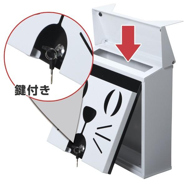 郵便ポスト 壁掛けポスト キャットフェイス ( メールボックス 新聞受け )
