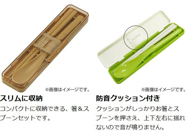 コンビセット 箸・スプーン ミッキーマウス ミニーマウス ヴィンテージコミック 音の鳴らないクッション付 18cm