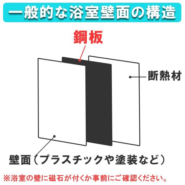 バス収納 磁着マグネット バスポケット大 ( ラック 浴室 収納 )