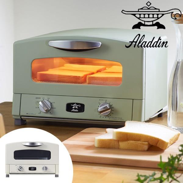 トースター アラジン グリル&トースター Aladdin ( グリルパン 4枚焼き )