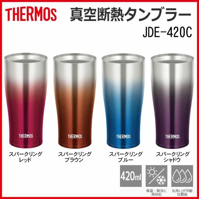 THERMOS(サーモス) 真空断熱タンブラー JDE-420C SP-R・スパークリングレッド