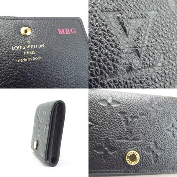 new style 8c172 a357b ルイ ヴィトン モノグラム アンプラント 名刺入れ カードケース ノワール(黒)M58456 Aランク LOUIS VUITTON  イニシャル(MEG)入り |au Wowma!(ワウマ)