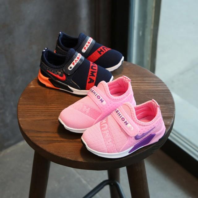 子供靴 サンダル キッズ 学生 4-12歳 男女兼用 履きやすい スポーティ スニーカー