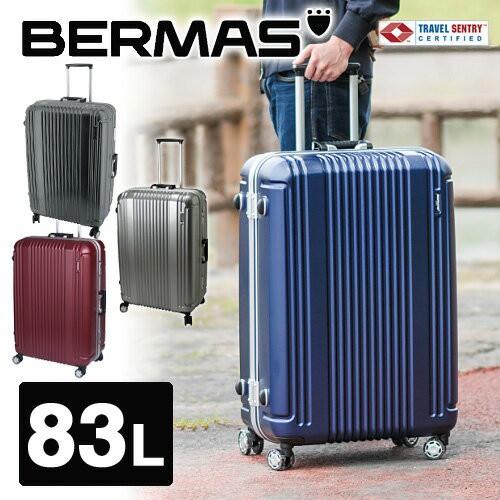 非常に高い品質 II/60266/メンズ 送料無料/スーツケース/キャリーケース/ハード/かばん/バーマス/BERMAS/83L/大型/5~7泊程度/NEW PRESTIGE-バッグ