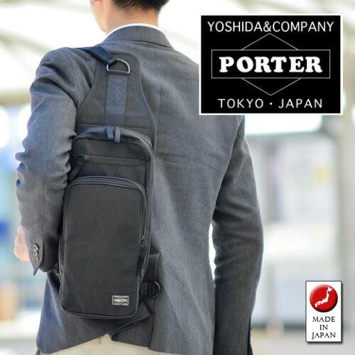 欲しいの A5/P10倍 送料無料/吉田カバン/ポーター/PORTER/ワンショルダーバッグ/ボディバッグ/HYBRID/ハイブリッド/737-17804/メンズ-バッグ