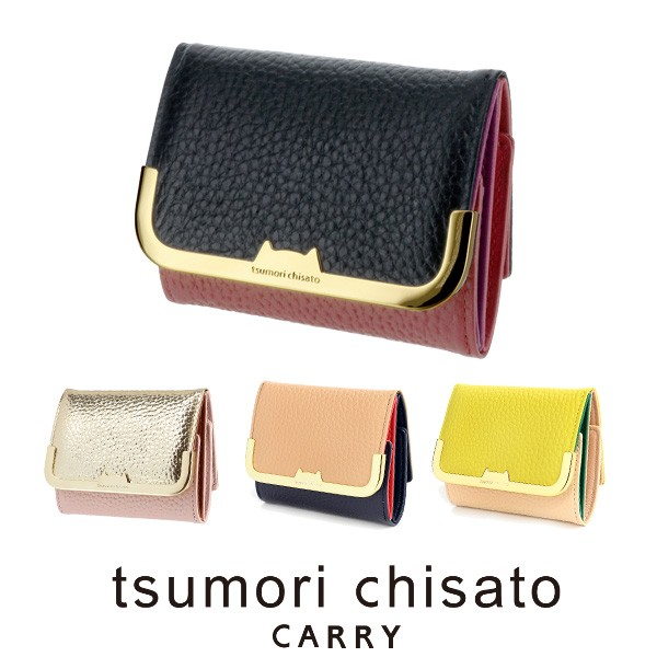 new style cd6b1 229db 送料無料/ツモリチサト/tsumori chisat/ミニ財布/三つ折り財布/折財布/シュリンクコンビ/57657/ポイント10倍/母の日