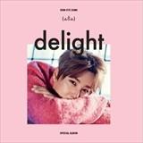☆【おまけ付】SPECIAL ALBUM : DELIGHT / SHIN HYE SUNG (SHINHWA) シン・ヘソン(神話)(輸入盤) 【CD】 8809484111118-JPT