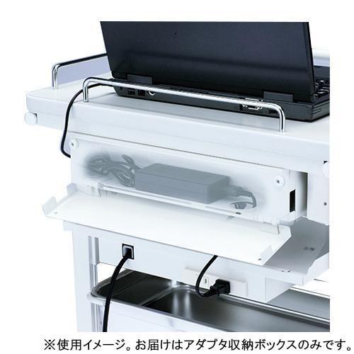 【最新入荷】 サンワサプライ RAC-HP9SC用ACアダプタ収納ボックス RAC-HP9ADBN, ツールディスカバリー fe9eb0e6