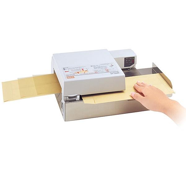 フジオカシ マックス [EF-100N] 卓上封かん機-オフィス家電・電子文具