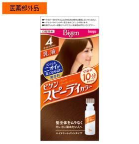 【送料込価格】ホーユー ビゲン スピーディカラー乳液タイプ 4ライトブラウン<医薬部外品>(40g+60ml)