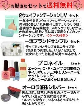 【正規品・送料無料】ファンケル さらさらナットウキナーゼ (60粒)+コフレ3800円