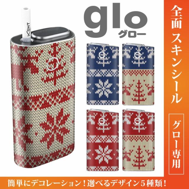グロー シール 送料無料 glo グローシール 専用スキンシール グロー ケース シール gloシール 電子タバコ ノルディック