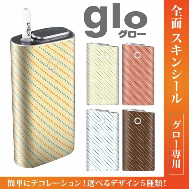 グロー シール 送料無料 glo グローシール 専用スキンシール グロー ケース シール gloシール 電子タバコ 斜めマルチストライプ2