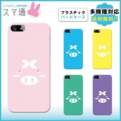 539665df7a iPhone7ケース/アイフォン7ケース/送料無料/即納/全機種対応 ...