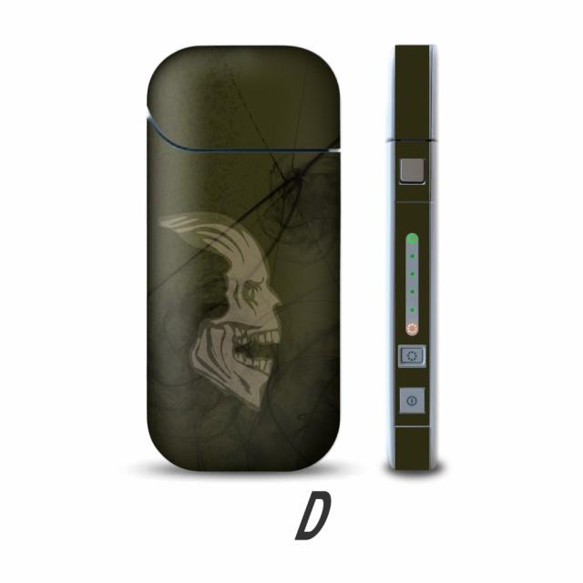 手軽 簡単 カンタン カバー ケース 電子たばこ グッズ 全面タイプ シール 両面 側面 専用スキンシール アイコスシール