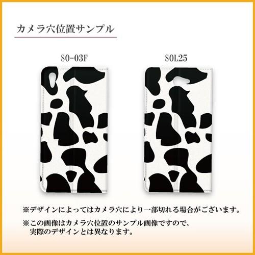 iPhone7ケース/アイフォン7ケース//スマホケース/レザー/革/手帳型/iPhone6/iPhone5s/SO-03G/SO-01G/SC-04F/デイジー02/ql001-e0