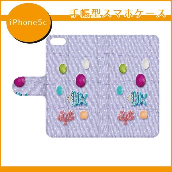 iPhone7ケース/アイフォン7ケース/au/SO-01G/お魚(パープル)/手帳型スマホケース/ql502-a4850 iPhone6/SOV31/402SO スマホカバー カー