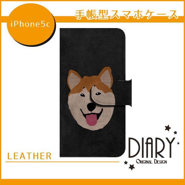 Iphone7ケースアイフォン7ケースauso 01g犬イラスト 柴犬2手帳型