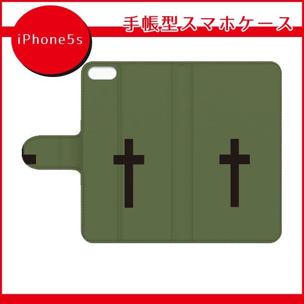iPhone7ケース/アイフォン7ケース/au/SO-03G/クロス(緑)/手帳型スマホケース/ql512-i1090 iPhone6/SOV31/402SO スマホカバー カードス