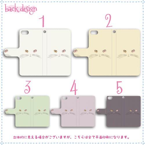 iPhone X 手帳型 スマホケース iPhone X ケース cat  アイフォン X