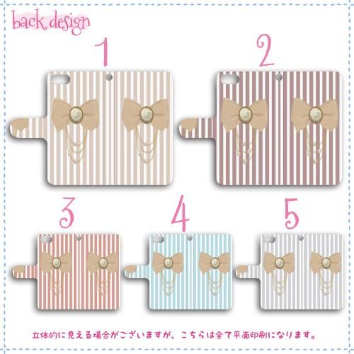 SAMURAI REI 手帳型 スマホケース FTJ161B-REI ケース 分厚い白革 リボン