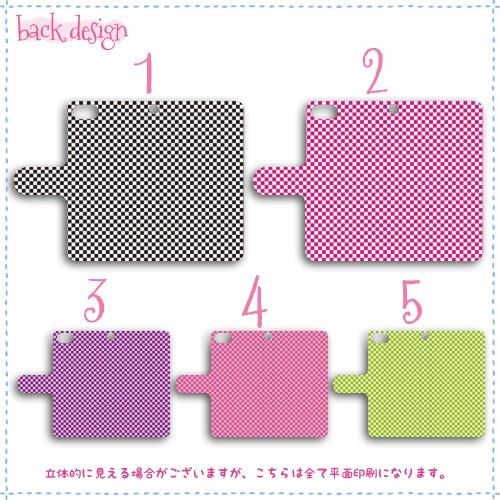 DIN A4 Plakate 120g CopyColor 1/0-farbig schwarz Digital